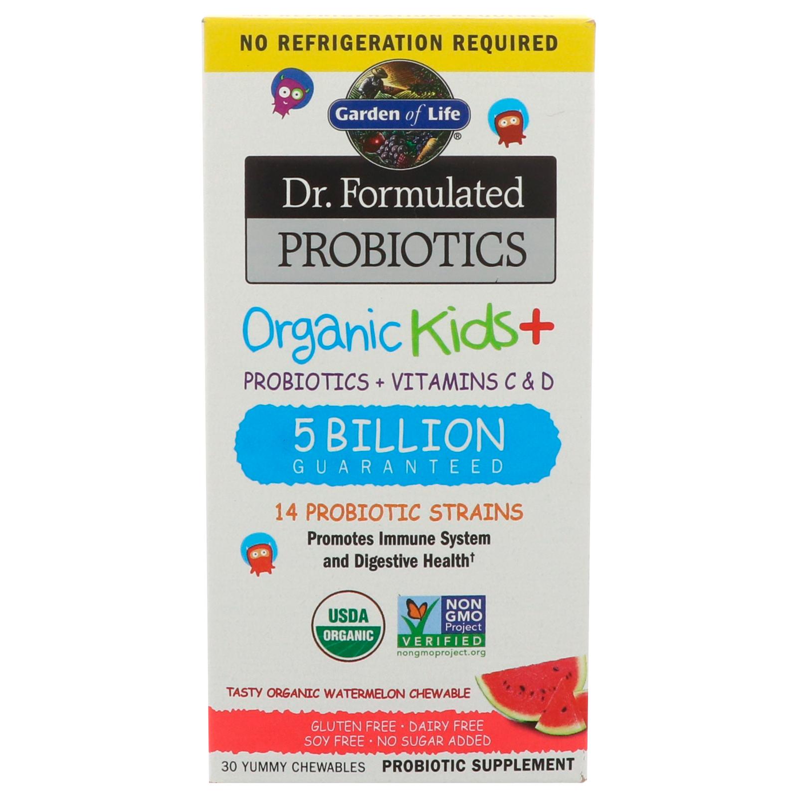Garden Of Life Dr Formulated Probiotics Organic Kids Probiotics Vitamins C D 5 Billion