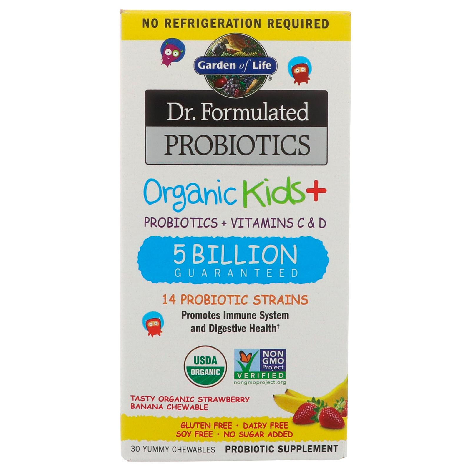 Garden Of Life Dr Formulated Probiotics Organic Kids