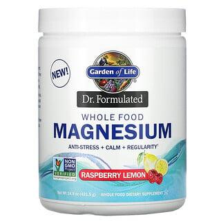 Garden of Life, Dr. Formulated, Whole Food Magnesium Powder, Raspberry Lemon, 14.9 oz (421.5 g)