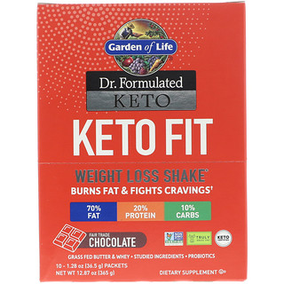 Garden of Life, Dr. Formulated Keto Fit Weight Loss Shake, Chocolate, 10 Packets, 1.28 oz (36.5 g) Each