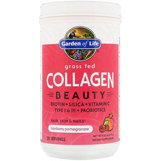 Garden of Life, Grass Fed Collagen Beauty, Cranberry Pomegranate, 9.52 oz (270 g)