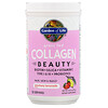 Garden of Life, Grass Fed Collagen Beauty, Strawberry Lemonade, 9.52 oz (270 g)