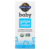 Garden of Life, Baby, Gripe Water, 4 fl oz ( 120 ml)