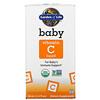 Garden of Life, Baby, Vitamin C Liquid, 1.9 fl oz ( 56 ml)