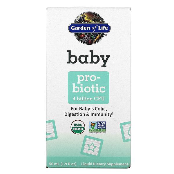 Baby, Probiotic, 4 Billion CFU, 1.9 fl oz ( 56 ml)