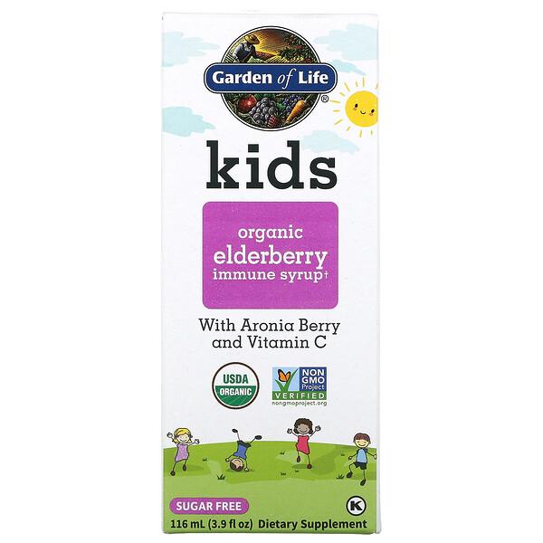 Garden of Life, Kids, Organic Elderberry Immune Syrup with Aronia Berry and Vitamin C, 3.9 fl oz (116 ml)