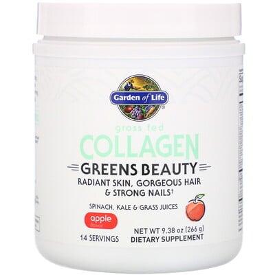 Купить Garden of Life Greens Beauty, экологически чистый коллаген, с яблочным вкусом, 266г (9, 38унции)