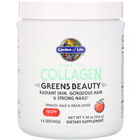 Garden of Life, Grass Fed Collagen, Greens Beauty, Apple, 9.38 oz (266 g)
