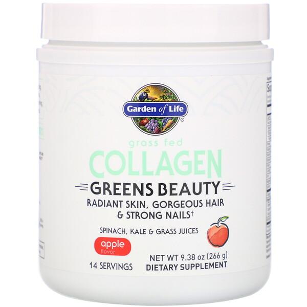 Grass Fed Collagen, Greens Beauty, Apple, 9.38 oz (266 g)
