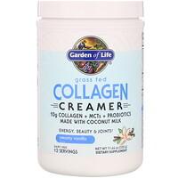 Garden of Life, Grass Fed Collagen Creamer, Creamy Vanilla, 11.64 oz (330 g)