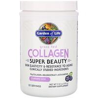 Garden of Life, Grass Fed Collagen, Super Beauty, Blueberry Acai, 9.52 oz (270 g)