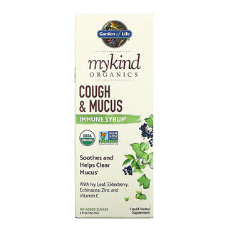 Garden of Life, MyKind Organics, Cough & Mucus Immune Syrup, 5 fl oz ( 150 ml)