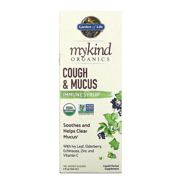 MyKind Organics, Cough & Mucus Immune Syrup, 5 fl oz ( 150 ml)