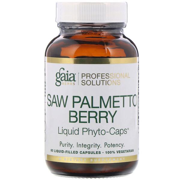 Gaia Herbs Professional Solutions, Ягоды пальмы сереноа, 60капсул, заполненных жидкостью