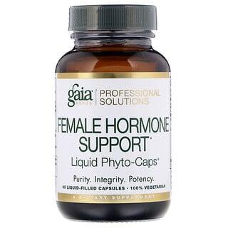 Gaia Herbs Professional Solutions, Поддержка женских гормонов, 60 заполненных жидкостью капсул