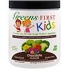 Greens First, Kids, Superfood Antioxidant Shake, Chocolate, 10.79 oz (306 g)