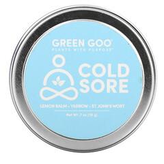 Green Goo, 唇頭部疼痛軟膏,0.7 盎司(19 克)