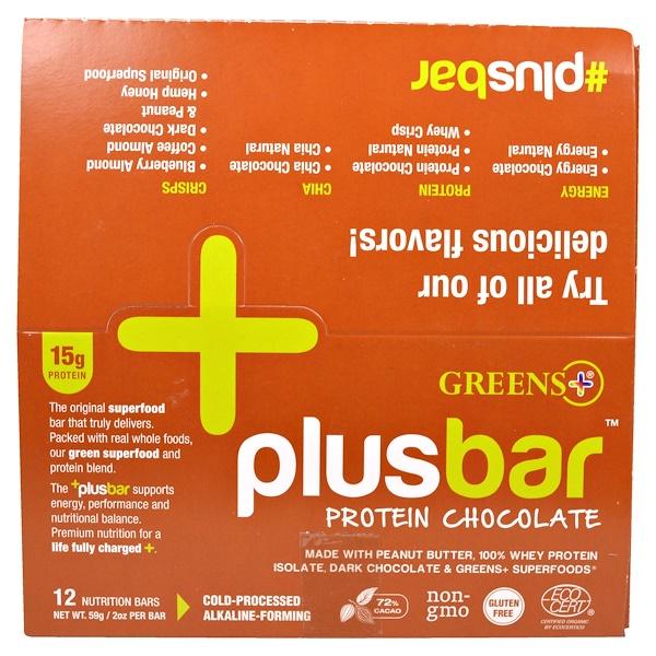 Greens Plus, 플러스바, 단백질 초콜렛, 12 바, 2oz(각 59g)