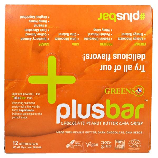 Greens Plus, Vegan Crisp Bars, Peanut Butter & Dark Chocolate, 12 Bars, 1.4 oz (40 g) Each (Discontinued Item)