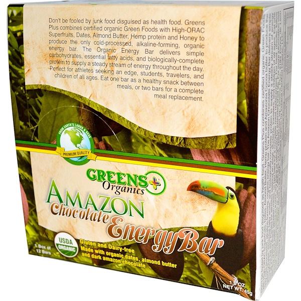 Greens Plus, Organics, амазон энергетический батончик, шоколад 12 батончиков, 1.6 унции (45 г) каждый (Discontinued Item)