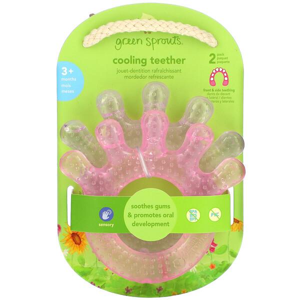 清凉出牙嚼环,适用于 3 个月以上婴幼儿,粉色,2 个装