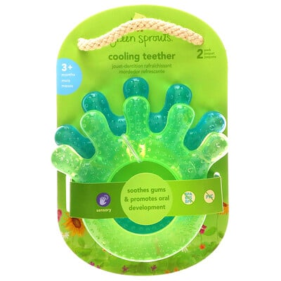 Green Sprouts Cooling Teether, 3+ Months, Blue, 2 Pack