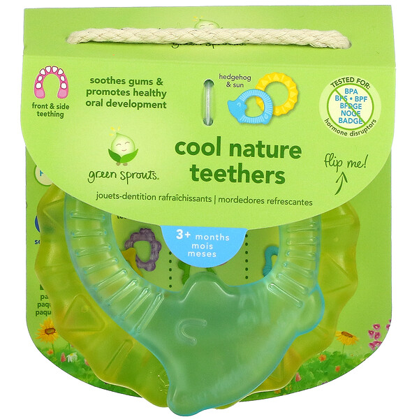 Cool Nature Teethers, 3+ Months, Yellow, Aqua, 2 Pack
