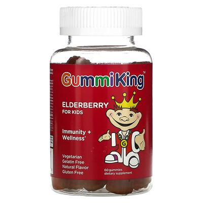 GummiKing Elderberry For Kids, Immunity + Wellness, Raspberry Flavor, 60 Gummies