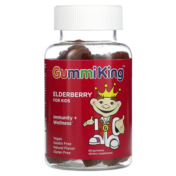 Elderberry For Kids, Immunity + Wellness, Raspberry Flavor, 60 Gummies