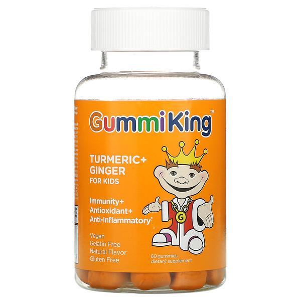 Turmeric + Ginger For Kids, Immunity + Antioxidant + Anti-Inflammatory, Mango Falvor, 60 Gummies