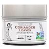 Gustus Vitae, Condimento gourmet, hojas de cilantro, 0.3 oz (8.5 g)