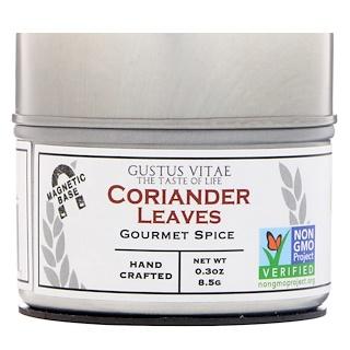 Gustus Vitae, Gourmet Spice, Coriander Leaves, 0.3 oz (8.5 g)