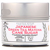 Gustus Vitae, Cane Sugar, Japanese Green Tea Matcha, 2.5 oz (70 g)