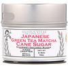 Gustus Vitae, Caña de azúcar, té verde japonés matcha, 2,5 oz (70 g)