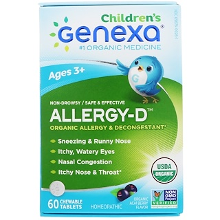 Genexa, Allergy-D for Children, Organic Allergy & Decongestant, Organic Acai Berry Flavor, 60 Chewable Tablets