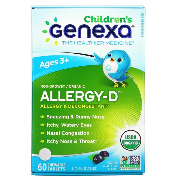 Genexa, Allergy-D兒童裝,有機的抗過敏和通鼻塞劑,有機巴西莓味,60片咀嚼片