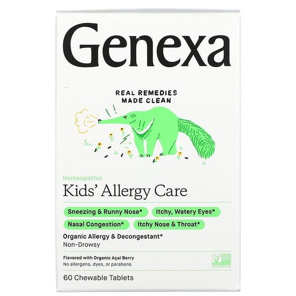 Genexa, Kids´ Allergy Care, Allergy & Decongestant, Organic Acai Berry, 60 Chewable Tablets