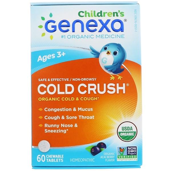 Genexa, Suco para resfriado para crianças, idade de 3 ou mais, orgânico para resfriado e tosse, sabor de Açaí orgânico, 60 tabletes mastigáveis