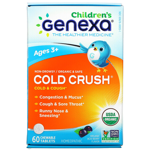 Children's Cold Crush, Cold & Cough, Ages 3+, Organic Acai Berry, 60 Chewable Tablets