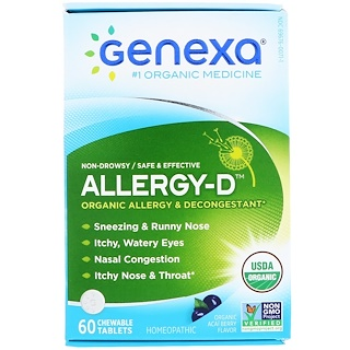 Genexa, Allergy-D for Adult, Organic Allergy & Decongestant, Organic Acai Berry Flavor, 60 Chewable Tablets