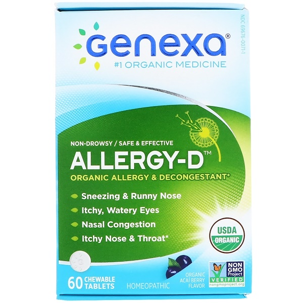 Genexa, 大人用アレルギーD、オーガニック・アレルギー&鼻づまり、オーガニックアサイー風味、チュアブル60錠