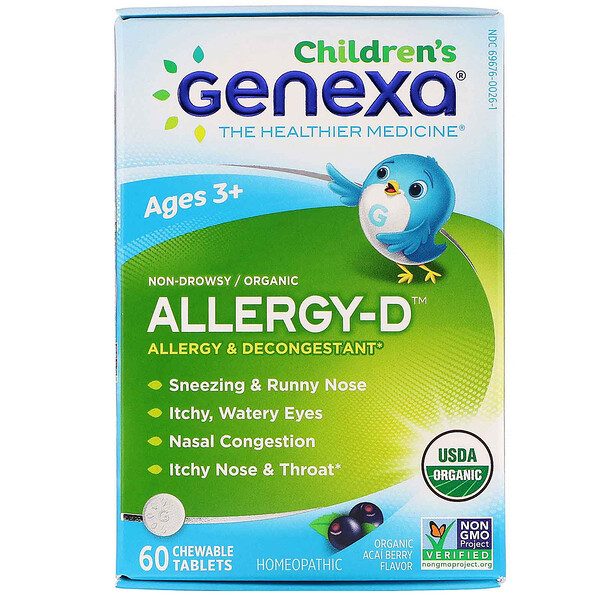 Allergy-D, Allergy & Decongestant, Organic Acai Berry Flavor, 60 Chewable Tablets