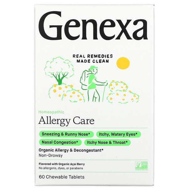 Allergy Care, Organic Allergy & Decongestant, Organic Acai Berry , 60 Chewable Tablets