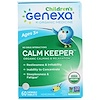 Genexa, Calm Keeper for Children, Age 3+, Organic Calming & Relaxation, Vanilla Lavender Flavor, 60 Chewable Tablets