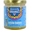 Heavenly Organics, 100%オーガニック 生のホワイトハニー, 12オンス(340 g)