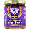 Heavenly Organics, 100% Organic Raw Neem Honey, 12 oz (340 g)
