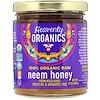 Heavenly Organics, 100%オーガニック生ニームハニー, 12オンス(340 g)