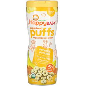 Нэйчэ Инк (Хэппи Бэби), Superfood Puffs, Organic Grain Snack, Banana & Pumpkin, 2.1 oz (60 g) отзывы покупателей