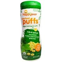 Органический препарат растительного происхождения, фрукты и зерновые, капуста и шпинат, 2.1 унц. (60 г) - фото