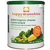 Nurture Inc. (Happy Baby), Happymunchies, Baked Organic Cheese & Grain Snack, Organic Broccoli, Kale & Cheddar Cheese, 1.63 oz (46 g)